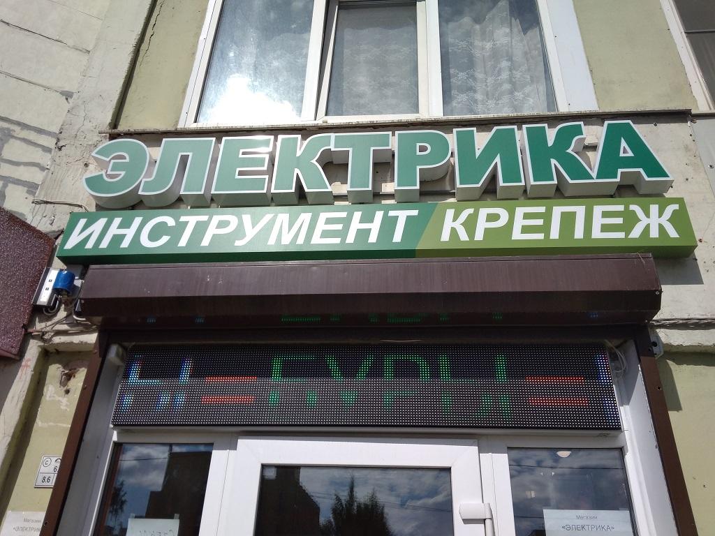 Крепеж Озерки