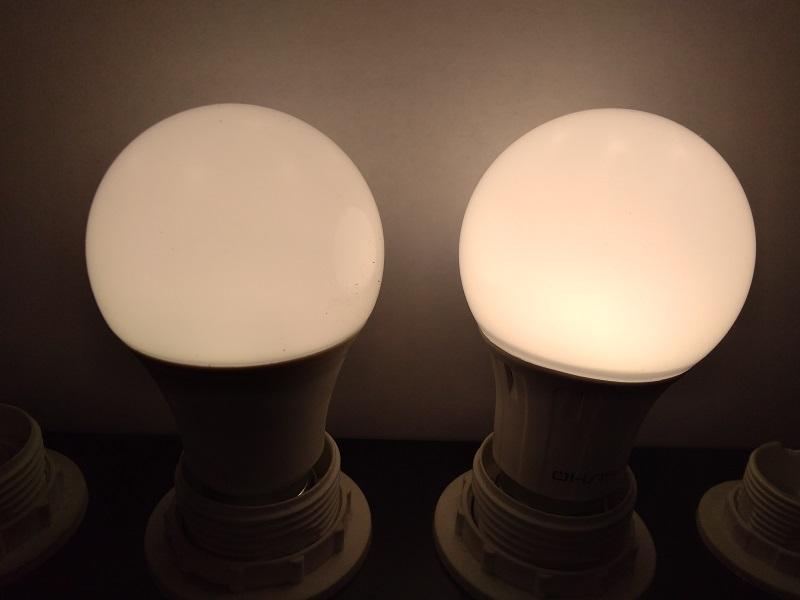 Светодиодные лампы на Есенина