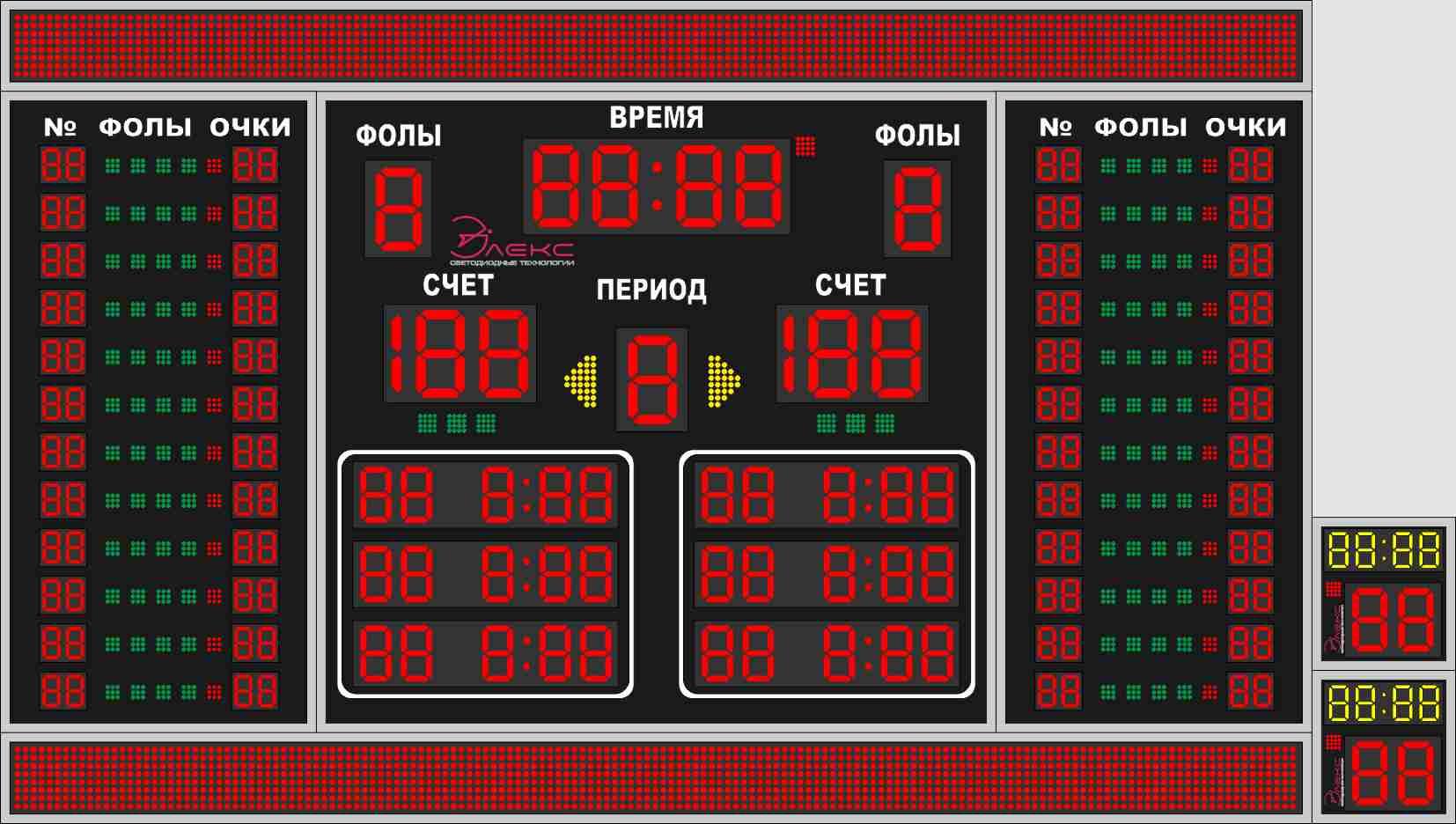 Табло для баскетбола №9