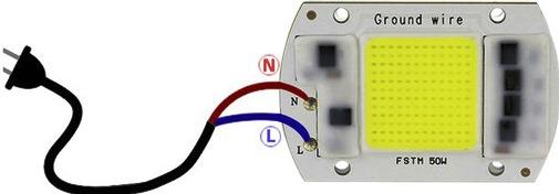 Интегральный светодиодный излучатель