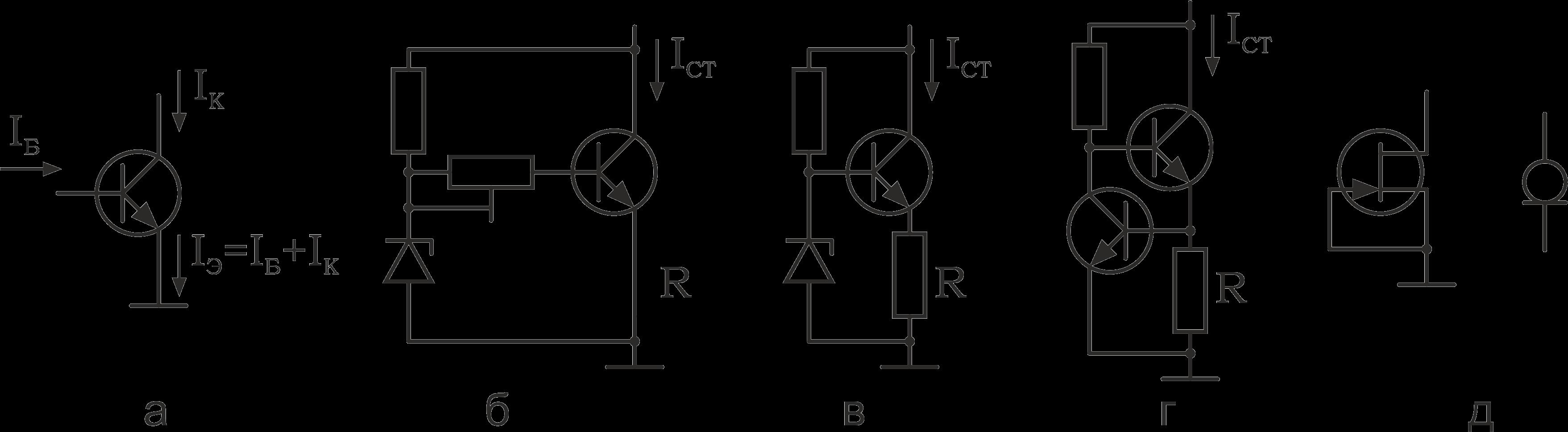 Линейный стабилизатор