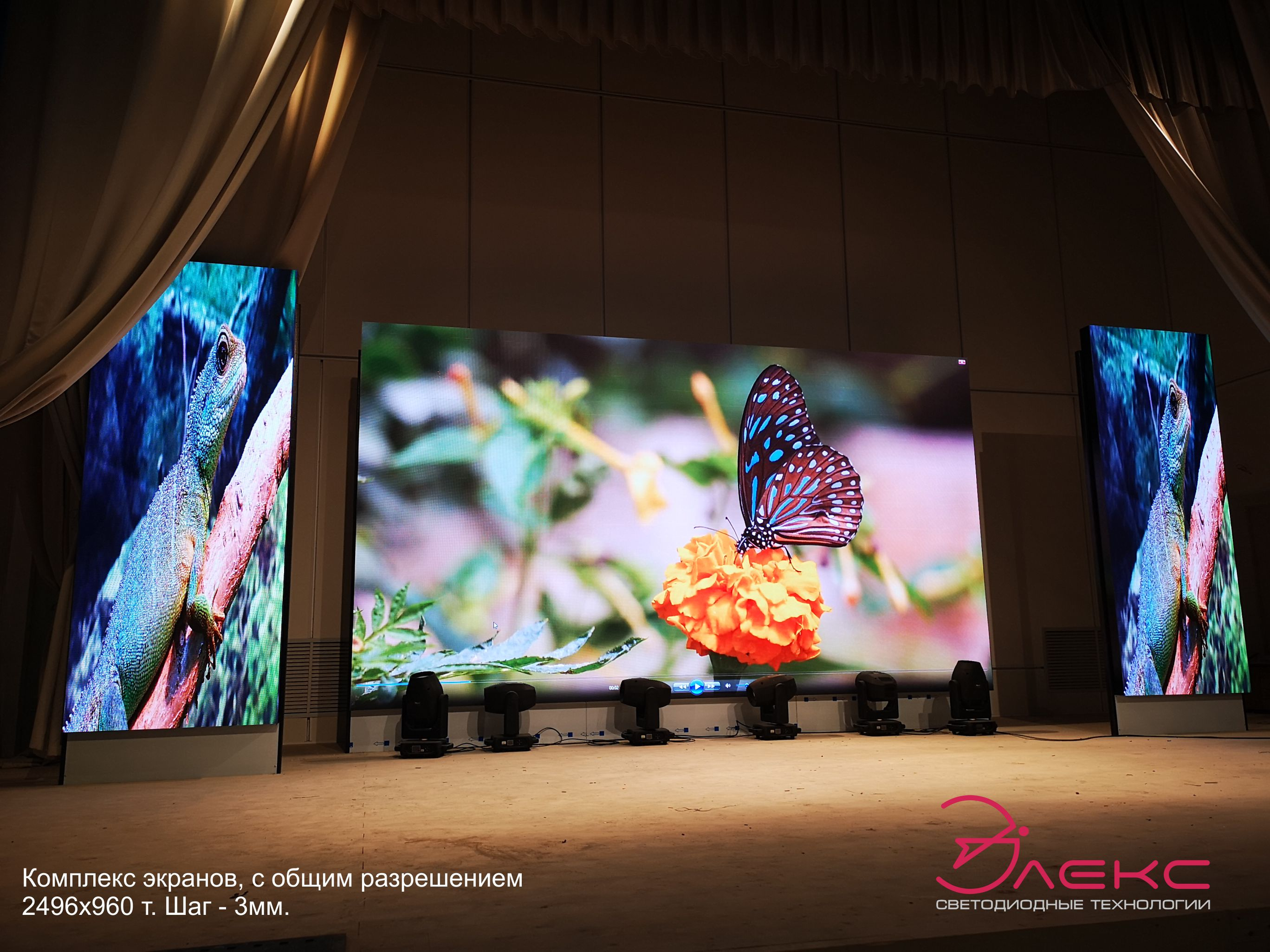 светодиодный экран спб led-displays.ru