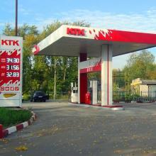 Стела цен топлива АЗС