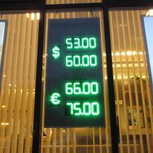 Табло валют в витрину 2