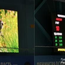 Спортивное табло на видеоэкране