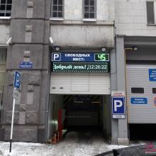 Табло свободных мест на парковке