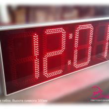 Часы цифровые