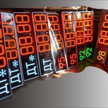Комплект табло для АЗС с видом топлива 1