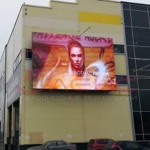 Светодиодный видеоэкран на фасад