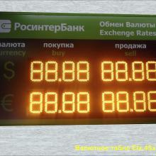 Табло курсов валюты 10