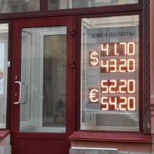 Табло курсов валют в окно 3