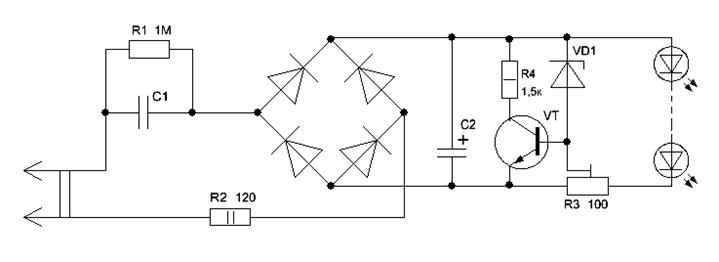 Схема 14