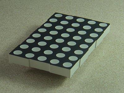 Матрица 5 х 8 пикселей