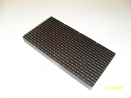 Модуль цветного графического табло 20 мм
