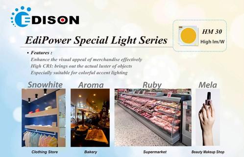 Светодиодные модули Edison Opto EdiPower II HM30