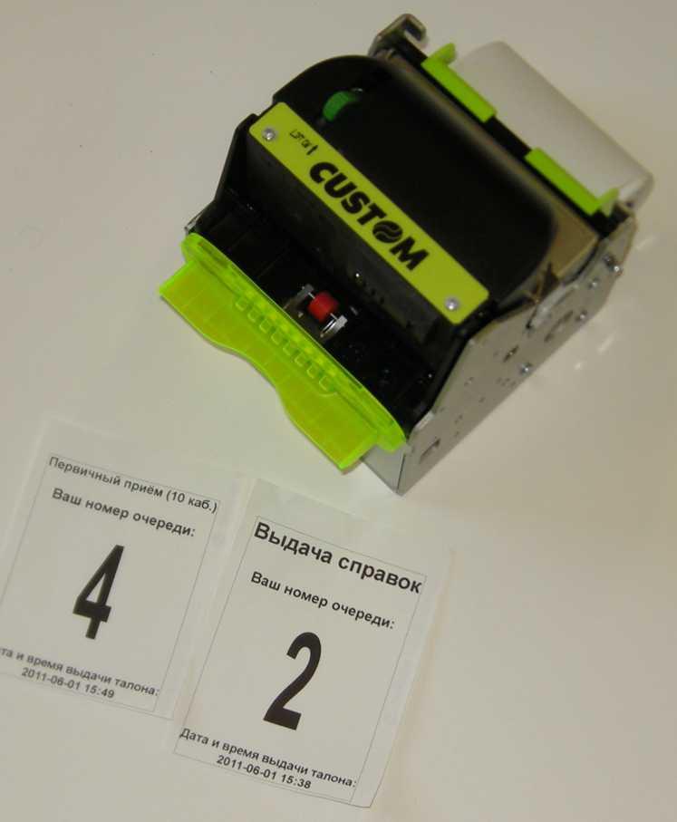 Принтер талонов системы управления очередью