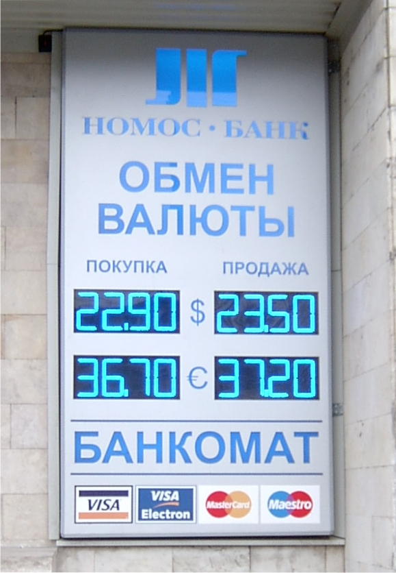 Табло курса валют на обменный пункт