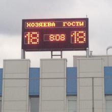 Табло для спортивного стадиона