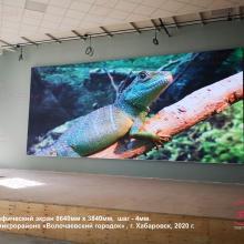 Светодиодный экран 9м шаг 4 мм